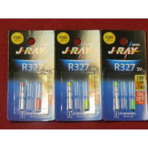 j-ray antenne lumineuse 0.3mm